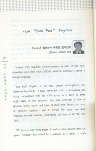 """Again"", Inje County Education Library Anthology, p. 192-194 (192). Republic of Korea, December 2013.  Editorial Submission, Darrin Lee."