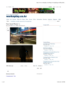 """WorkNPlay Blog""- Seoul Shutters Photos 2010."